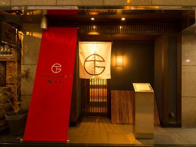 三宮駅から徒歩3分の場所にあるとは思えない隠れ家的な風情の店です。