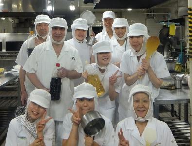 調理師免許と何らかの調理経験をお持ちの方、大歓迎!未経験の方もOKです。
