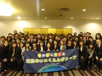 東証二部上場の株式会社京進の一員である私たち。グループ全体では73の保育園を運営しています。