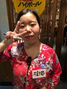 株式会社コズミックホールディングス 『た藁や』