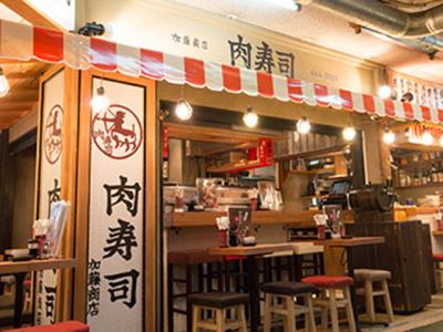 2020年までに100店舗展開を目指す「肉寿司」