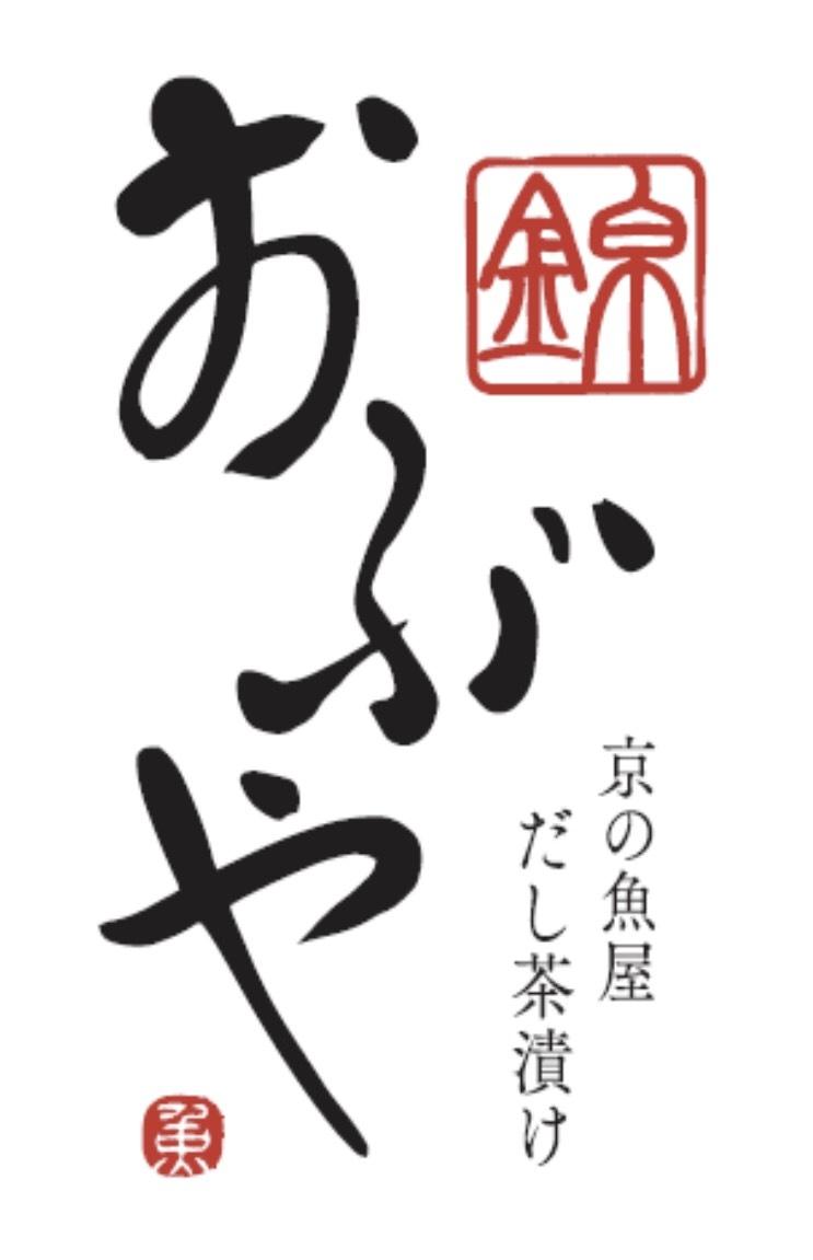 西京漬の老舗「京都やま六」が挑戦する新事業