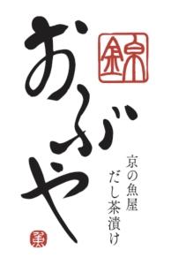 株式会社京都やま六