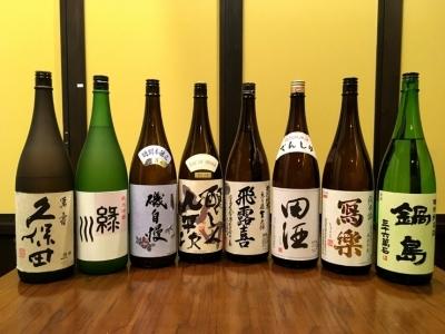 お酒は新潟の地酒を中心に、希少なものなど常時30種類以上をご用意