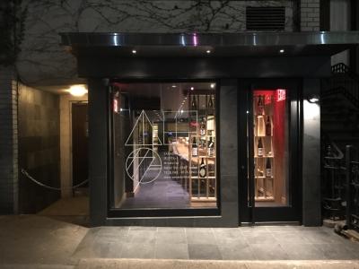 """<海外案件◆ニューヨーク・ハワイ>都内の人気店がアメリカに2店舗をOPENします!渡航費・ビザ取得費用はすべて会社負担。必要なのは""""成長したい""""という意欲です!"""