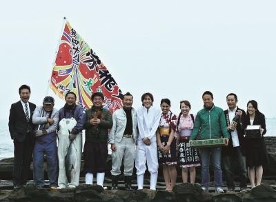 大阪府内の『塚田農場』12店舗で、ホールスタッフ(店長候補)の募集です。