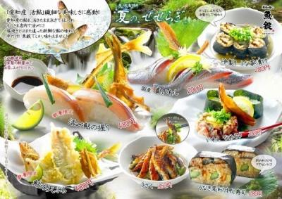 「魚をさばく」「寿司を握る」だけでなく、サイドメニューの和食の調理にも携わってください。