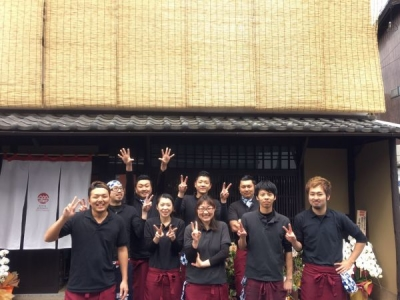 京のおばんざいを多くのお客様に!「京家 きよみず」新店で調理スタッフを募集☆