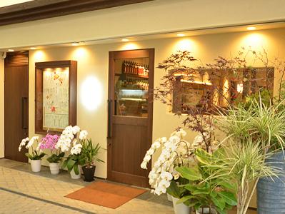 明石の地元食材を使った和食のお店で楽しくアルバイトしませんか!