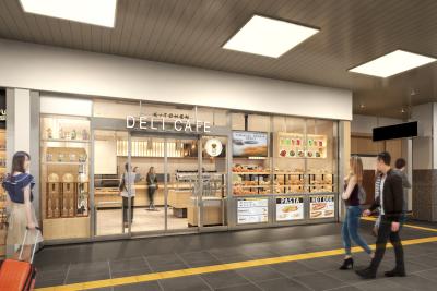 週3日、1日4時間~OK♪JRの駅ナカ・駅チカでアルバイトしよう◎安定した環境がGood!