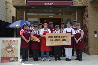 キッチン専門メーカー『クリナップ』が親会社のベーカリーショップで、販売スタッフを募集します