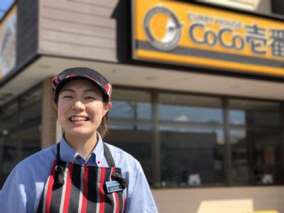 誰もが知ってるあの「ココイチ」で、店長、さらにエリアマネージャーとして活躍しませんか?