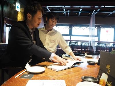 名古屋・知立で展開する眺座(ちょうざ)ブランド計3店舗で、新メンバーを大募集!
