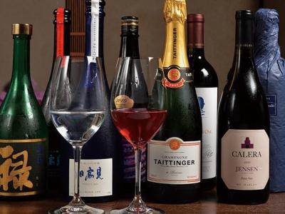 お酒にもこだわり、料理と相性のよい最適な温度で提供しています。
