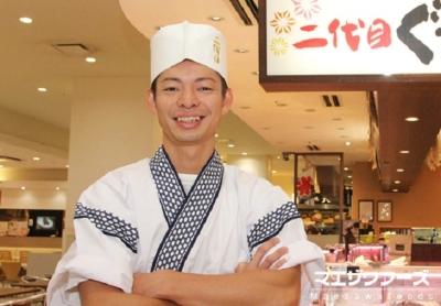 寿司職人としての経験を活かしながら、キャリアアップを目指しませんか?