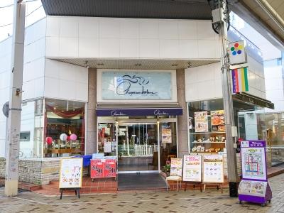 大須本店、サンロード店、八事店で、店舗スタッフを募集しています。