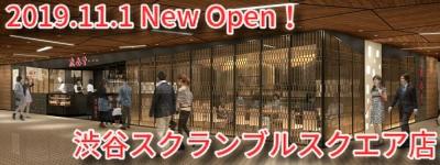 東京・神奈川・千葉・大阪・宮城エリアで大募集!世界的レストランからカフェ、和食店など計30店舗。