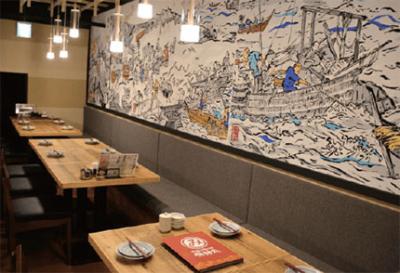岡山駅前の2店舗!本場・土佐本場の鰹のたたきが自慢の高知料理店で、店長経験を活かそう!
