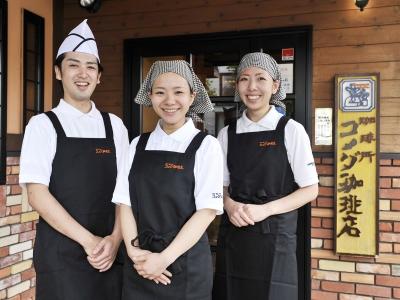 東証一部上場!全国800店舗を展開するコメダ珈琲の直営店で正社員の募集です
