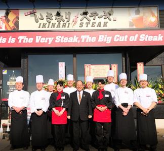 《宮城県の店舗》急成長中の『いきなり!ステーキ』で店長候補の募集です!