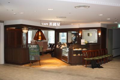【神戸/三宮】神戸の地で50年以上続く老舗喫茶店で店舗スタッフとして活躍を♪