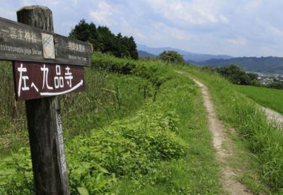 脱都会派をめざす方、移住したい方、奈良に興味がある方、大歓迎!