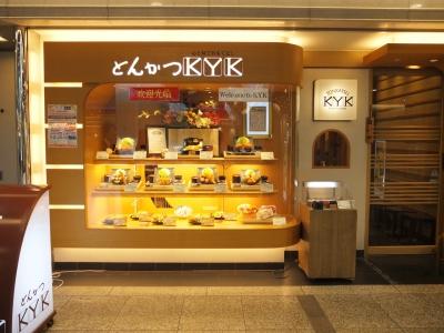 各店舗ともアクセス便利で、幅広い層のお客さまにご利用いただいています