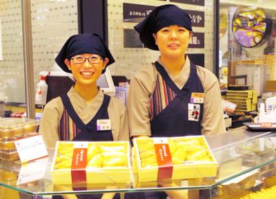 いなり寿司専門店でアルバイトデビューしませんか?★