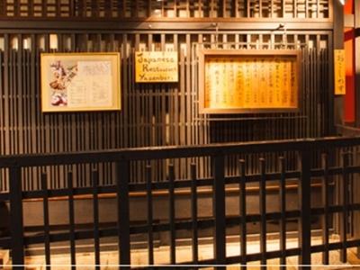 明治37年創業以来100年以上続く企業です。募集するお店は、京都の一等地に立地しています。