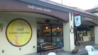 東山動植物園内にある「カフェノースガーデン」で店舗スタッフを募集!
