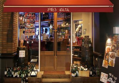 宮城県に25店舗展開している、ぼんてんグループの店舗でキッチンスタッフとしてご活躍ください!