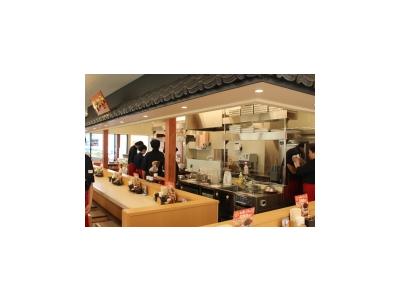 福島、宮城、山形で70店舗を展開するフランチャイジーで店長候補として活躍しませんか?
