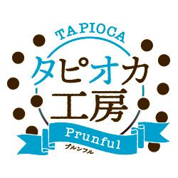 タピオカ専門店で店長候補を募集◎経験が浅い方にはイチからレクチャーしていくのでご安心を!