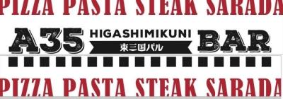 Higashi Mikuni BAR