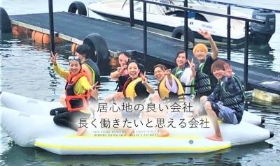 親睦会で、夏には琵琶湖へ♪社員の子ども達も一緒に楽しみます♪