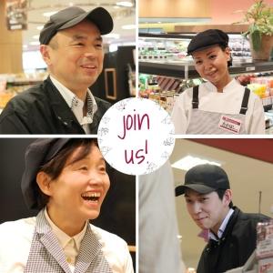愛知・滋賀・岐阜の3県で食品スーパーマーケットを17店舗展開しています!