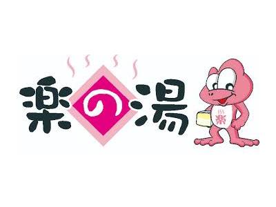 株式会社ナカシロ