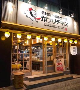 愛知県内での出店計画が多数あります!愛知の企業ですので、県をまたぐ転勤はありません!