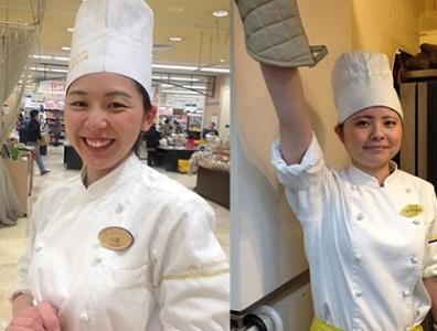 岐阜県にあるシュークリーム専門店で店長候補としてご活躍ください。