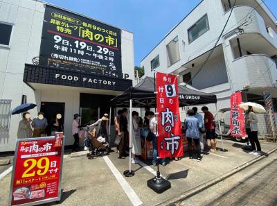 コロナ禍でも業績好調!名古屋の焼肉店初の取り組みもいっぱい!