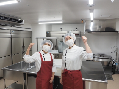 温めるだけでカンタンにお食事が提供できる「クックチル」システム導入に伴い、新しいスタッフ募集!