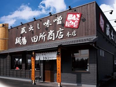 関西や東海エリアはじめ、すでに30店舗の新店OPEN予定!店舗の数だけポストも誕生するのでご安心を☆