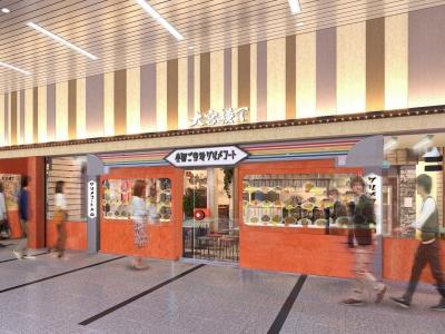 """""""昭和商店街の横丁""""を再現した大型フードコートが大宮に誕生!レトロなのに新しい新スポット◎"""