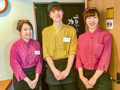 未経験の方、大歓迎!歴史ある京都の老舗のカレーうどん店でチャレンジしてみませんか。