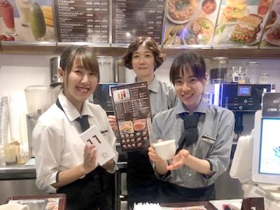 『カフェドクリエ銀座7丁目店』で店舗スタッフとして活躍しませんか?