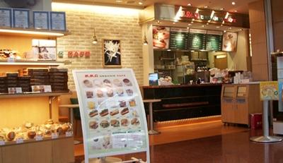 有機栽培コーヒーをメインに、パンケーキ、カレー、デザート等を提供する「MMCオーガニックカフェ」