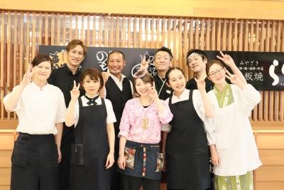 「活気・元気・親切」がモットー!当社のスタッフは皆、飲食業を心から楽しみ、お客様を笑顔にしています。