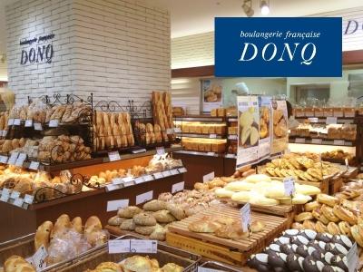 1905年創業。数多くのパン職人を育ててきました/人事担当者より