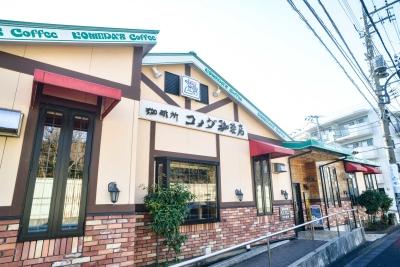 当社がFCで運営する店舗は東京・神奈川・埼玉の6店舗。勤務地は希望に応じて決定します!