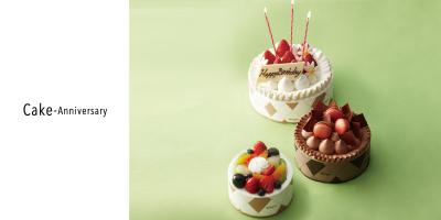 関西エリアの百貨店などで提供する生菓子の製造をお任せします。